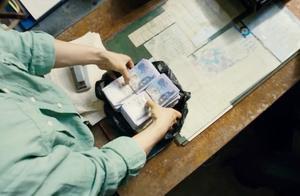中国合伙人:成东青的分钱方式太独特,压一压就行了,有钱任性