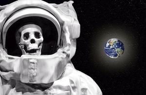 人如果死在太空中,会变成什么样子?听听专家怎么说!