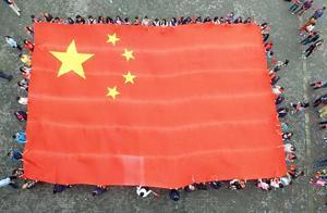 人民日报:美国企图阻断中国前进的道路,中国人民绝不能答应