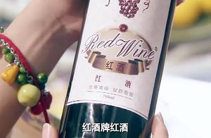 张伟探亲后回归爱情公寓,带回了红酒牌红酒,不料一菲都惊到了