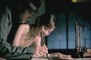 周杰伦《东风破》MV