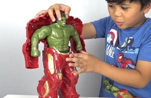 儿童漫威玩具,绿巨人浩克、钢铁侠托尼,亲子游戏互动,益智早教