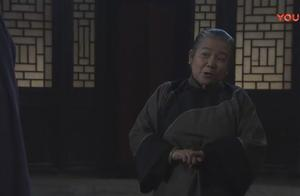 茶馆:大舅妈拍着胸脯保证,义正言辞,坚决不让王利发娶张秀英