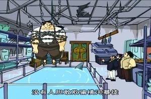 成龙历险记:成龙和特鲁被锁在鲨鱼池上面,老爹带大钻石来救他们