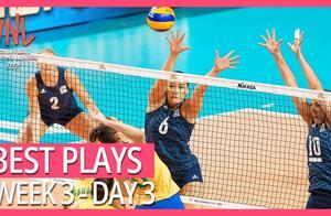 无逆转不中国女排!世界女排联赛第三周第三天精彩集锦