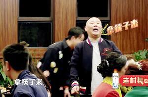 小姑娘吃了半天没筷子,郭德纲直接一个咆哮,孟非吐槽太有趣!