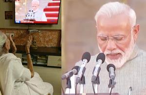 印度总理莫迪宣誓就职开启第二任期 母亲电视机前看直播为其鼓掌