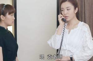 女子定制旗袍被别人穿走,两人争执不下,一通电话破解了尴尬!