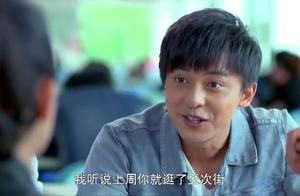 天生要完美:妈宝刘维真够娘的,被屌丝益达说是美女!