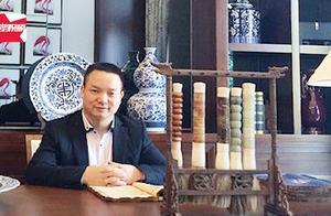 警方发布悬赏100万缉拿通告,嫌犯汤晓东回应:我在境外融资