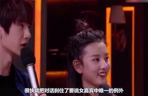 王一博对女嘉宾的感觉上热搜,这已不是第一次,只因他是慢热型
