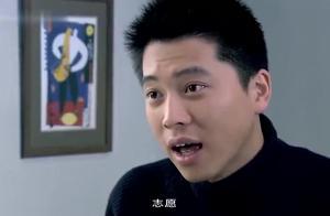 金婚大宝还没高考,不料佟志文丽为了填志愿大吵了一架