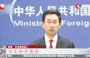 香港金钟发生暴力活动,外交部:中央政府支持特区政府依法处置!