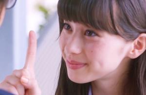 谷阿莫:5分钟看完2018少女动漫改编的电影《三次元女友》