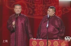 《五环之歌》辉煌不在?岳云鹏再度篡改歌曲,观众嗨翻天啊!