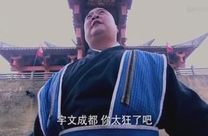 李渊郊外被斩,李元霸一怒之下杀到晋阳宫,玩爆宇文成都!