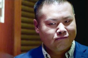小岳岳不说相声又来唱歌了,与他的偶像一起合唱《别怕我伤心》