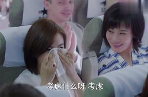 大结局:老男孩飞机上浪漫求婚麻辣女教师,一番深情表白太感人了