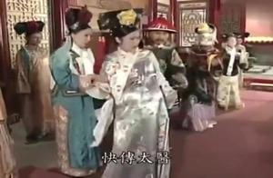 怀玉公主: 韵贵人假怀孕摔倒, 太皇太后大喊: 肚子都歪掉了!