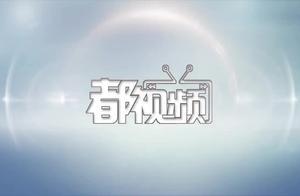 """俯瞰北京首条自行车""""高速"""",车流如梭帅爆了"""