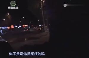 两男子殴打房东 警方抓捕后态度嚣张 竟在医院闹事撒泼
