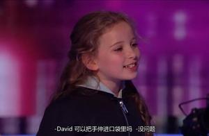 英国达人秀:8岁女巫现场表演时光倒流,惊得评委捂住嘴说不出话