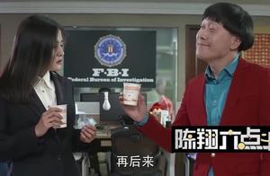 陈翔六点半:蘑菇头调戏美女,米线是老板的儿媳,被开除!