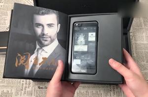 不到1000元买了一台俄罗斯手机,打开盒子那一刻,我彻底呆住了!