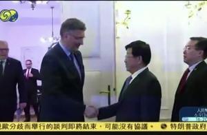 凤凰卫视:克总理会见中国公安部长赵克志