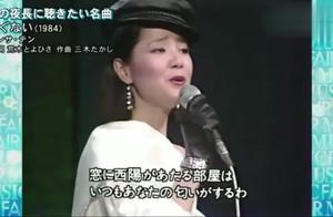 靓丽的邓丽君,84年日本现场演唱《偿还》,举手投足尽显优雅气质