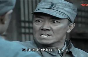 《亮剑》和尚被杀,李云龙放话:杀人偿命,师长来了老子也不买账