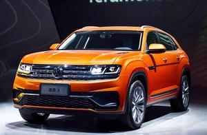 接近300匹马力的轿跑SUV,大众途昂X怎么买性价比高