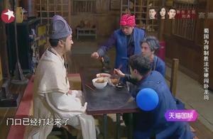 极挑二:薛之谦绝地反击扳倒蜀国孙红雷罗志祥获得神器窜天葡萄串