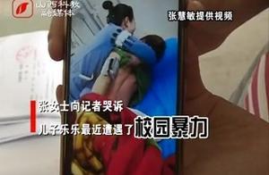 校园暴力!15岁男孩土厕所里被打骨折