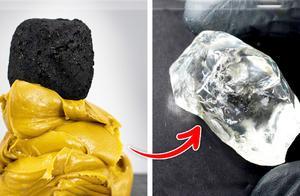 花生酱加煤炭能制造出钻石吗?小伙子不信邪,亲自试验了一下
