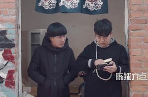 陈翔六点半:朱小明的一个电话,导致毛台和帮内成员起内讧!