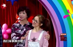 金星邓紫棋扮幼儿园母女,吐槽黄晓明演技,从头到尾一个表情!