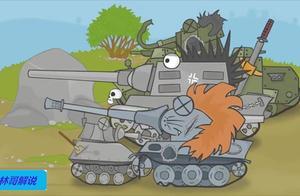 坦克世界:杀马特坦克,把日系坦克带回来给博士有卵用?