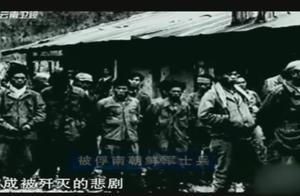 朝鲜战争:德川战役,不到一天时间,我军成功歼敌一个师