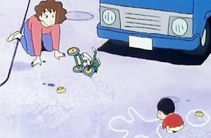 蜡笔小新:小新心真大,新车被撞坏,自己在那玩车祸游戏