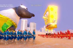 巨型海绵宝宝带领2000个钢铁侠,挑战巨型功夫熊猫和2000个快银