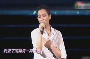 刘若英的《后来》,听一次心痛一次,有些人一旦错过就不在