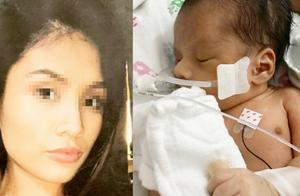 19岁孕妇被残忍勒死,强行取出的婴儿性命垂危!一个月后奇迹出现