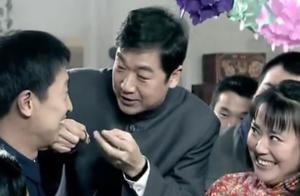 年轻时候的佟志可真够坏的,大庄结婚就属他闹洞房闹腾的欢