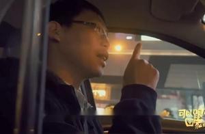 司机师傅履历不差,北京化工大学毕业,开出租车卖保险