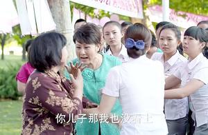 咱们结婚吧:薛阿姨和人吵架惹祸上身,两人都来相亲,最后成冤家
