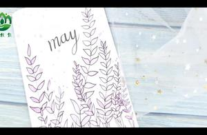 制作一张传递祝福的卡片To: