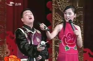东北二人转:孙小宝、金玲合作表演,真是喜欢他们两个!
