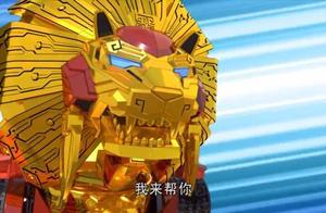 神兽金刚:队友被击败,雪儿克服心魔,和队友一起作战起来!