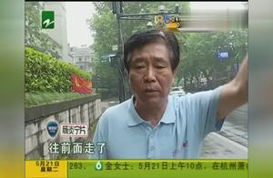 出租车和私家车发生碰擦!双方都说自己没责任!没想到监控……